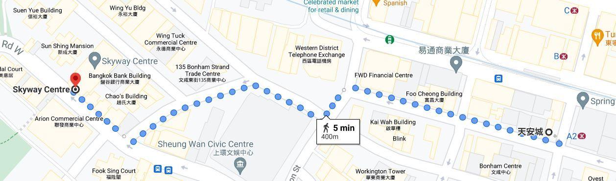 Exit A2 Sheung Wan